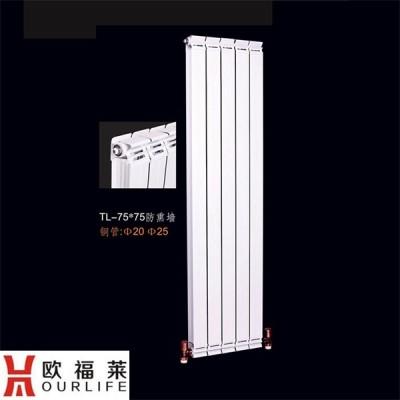 铜铝复合75x75防熏墙暖气片生产厂家欧福莱