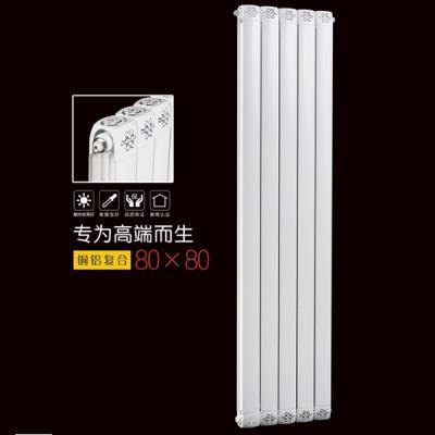 北京天盛铜铝复合80x80散热器节能环保