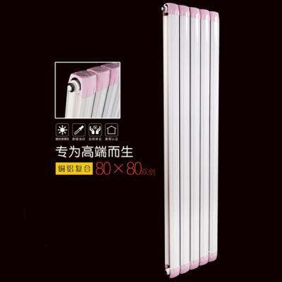 天津天盛铜铝复合80x80双剑散热器厂家直销