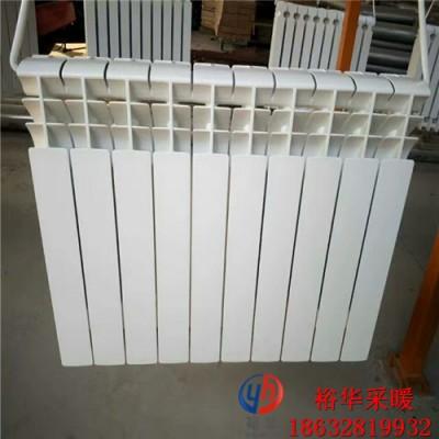 SNUR7002-500双金属压铸铝散热器规格--裕圣华品牌