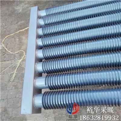 GC4-32/220-1.0矿区翅片管散热器取暖-裕圣华品牌
