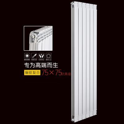 安徽天盛铜铝复合75X75防熏墙散热器品质保证