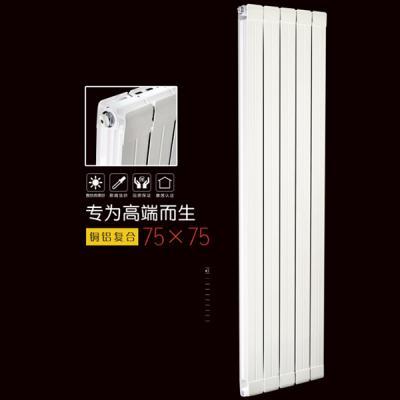 山东天盛铜铝复合75X75暖气片散热量大品质高