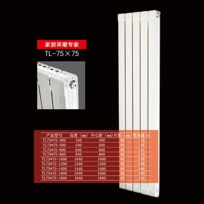 铜铝复合暖气片75X75货源供应厂家热贝克