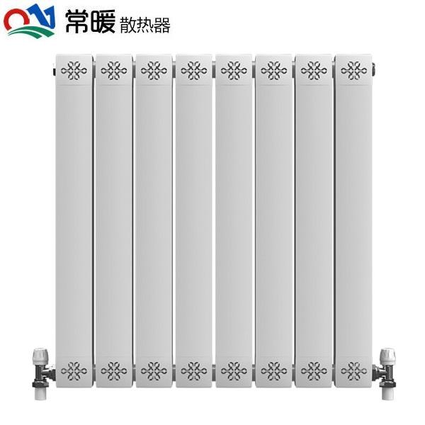 常暖 家用铜铝复合80x80散热器厂家直销价格