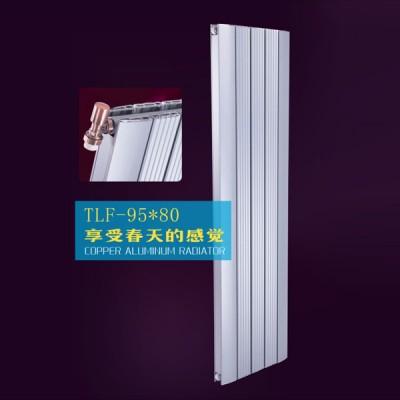 天津海河春天铜铝复合95X80散热器现货厂家直销