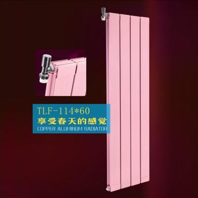 北京海河春天铜铝复合114X60散热器优惠促销包邮
