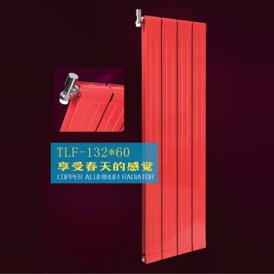 张家口海河春天铜铝复合132X60散热器性能稳定