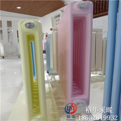 QFGZ206钢二柱暖气片优缺点定制、规格、图片、参数