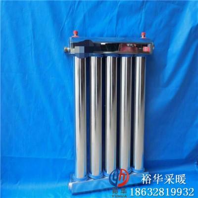 304不锈钢散热器的特点(加工、规格、图片、定制)裕华采暖