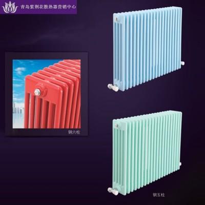 青岛紫荆花暖气片厂家批发家用采暖钢制柱式散热器