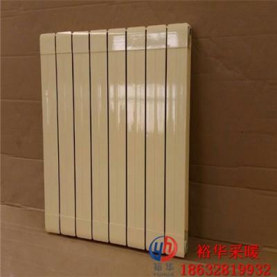 TL7575铜铝复合暖气片定制(寿命、优缺点、厂家)裕华采暖