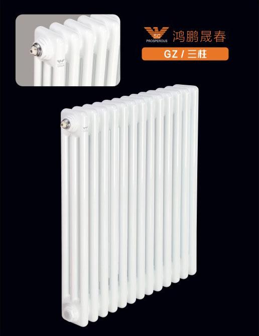 北京钢三柱散热器厂鸿鹏晟春 家用暖气片安装