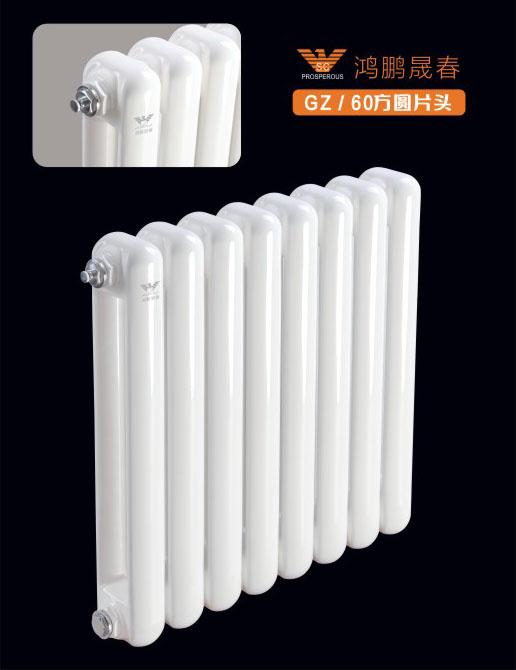 钢制60方圆片头暖气片哪个牌子好 北京鸿鹏晟春散热器
