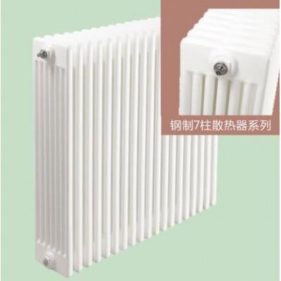 天津富仕德钢七柱采暖散热器厂家直销抗压力强
