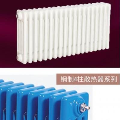 石家庄富仕德钢四柱采暖散热器性能稳定散热量大
