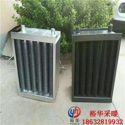 dn65大棚水暖翅片管散热器(图片、型号、厂家)_裕华采暖