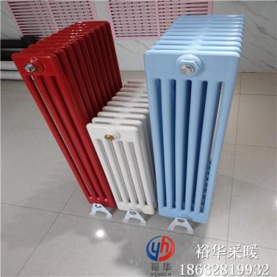 GZ606钢制六柱水汽两用暖气片(价格、厂家)_裕圣华品牌