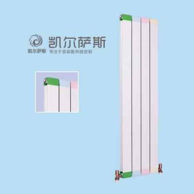 山东暖气片生产厂家 凯尔萨斯铜铝复合120x60散热器