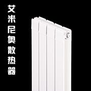 艾米尼奥散热器|散热器厂|暖气片厂|钢制散热器厂