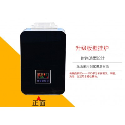 邢台市煤改电电磁采暖锅炉 智能变频电磁采暖炉