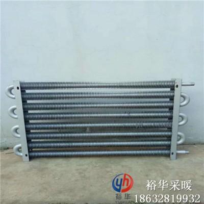 DN65-76(2.5寸)铝翅片管(定制、参数、安装)