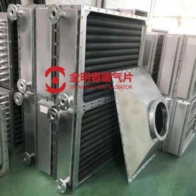 「余热回收翅片管换热器」-厂家-订制-加工