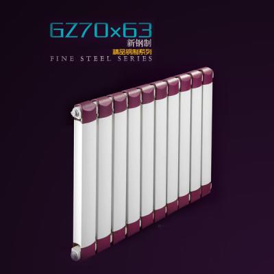 钢制70x63散热器厂 壁挂式家用暖气片哪种材质好