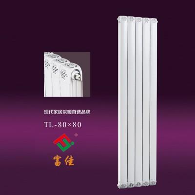 西安铜铝复合型散热器生产厂家富佳 暖气片什么品牌好