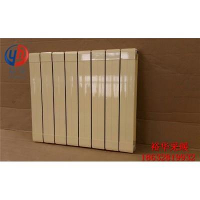 80*80家用铜铝复合暖气片(厂家、现货)-裕华采暖