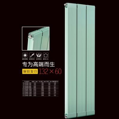 四川法罗力铜铝复合132X60散热器厂家直销包邮