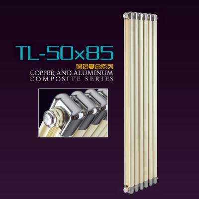 新型铜铝复合暖气片厂家 暖居仕采暖散热器安装