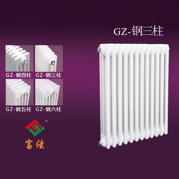 廊坊钢三柱散热器厂家富佳 家用暖气