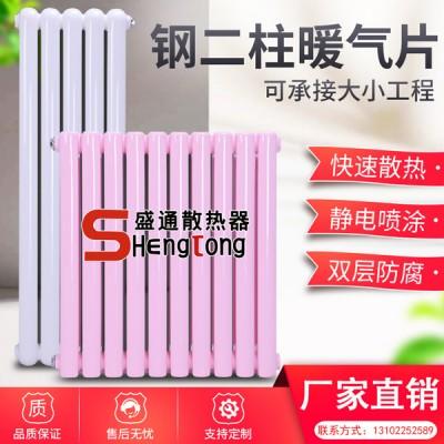 黑龙江钢制散热器生产厂家盛通 家用暖气片批发价