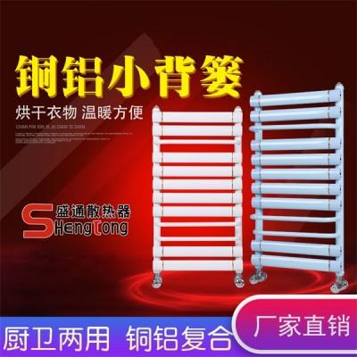 哈尔滨卫浴散热器厂家盛通 壁挂式暖气片 可定制