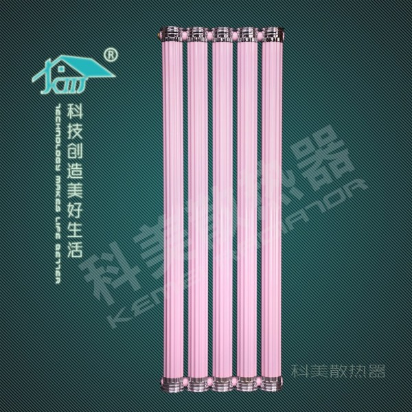 济宁铜铝复合散热器生产厂家供应科美铜铝罗马圆散热器