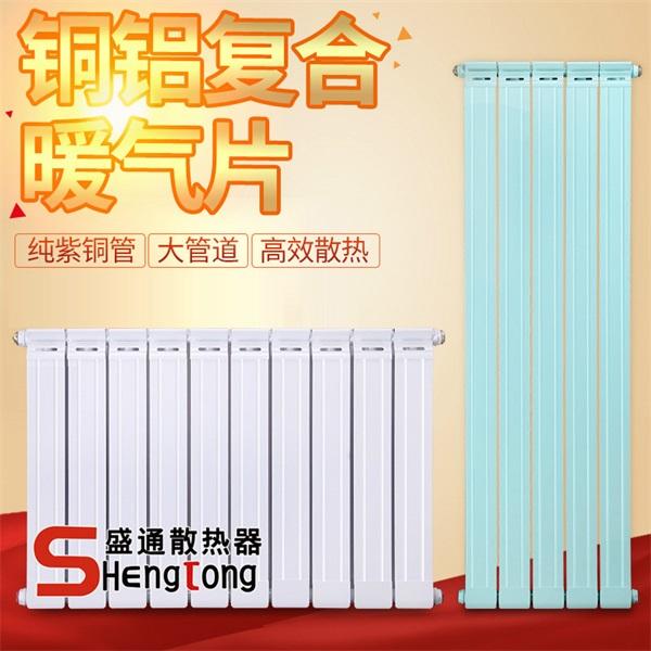 散热效果好的铜铝暖气片 济南散热器厂批发价