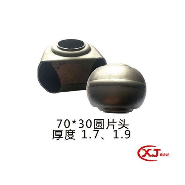 钢制暖气片圆片头厂家鑫金诚 70-30暖气片片头供应