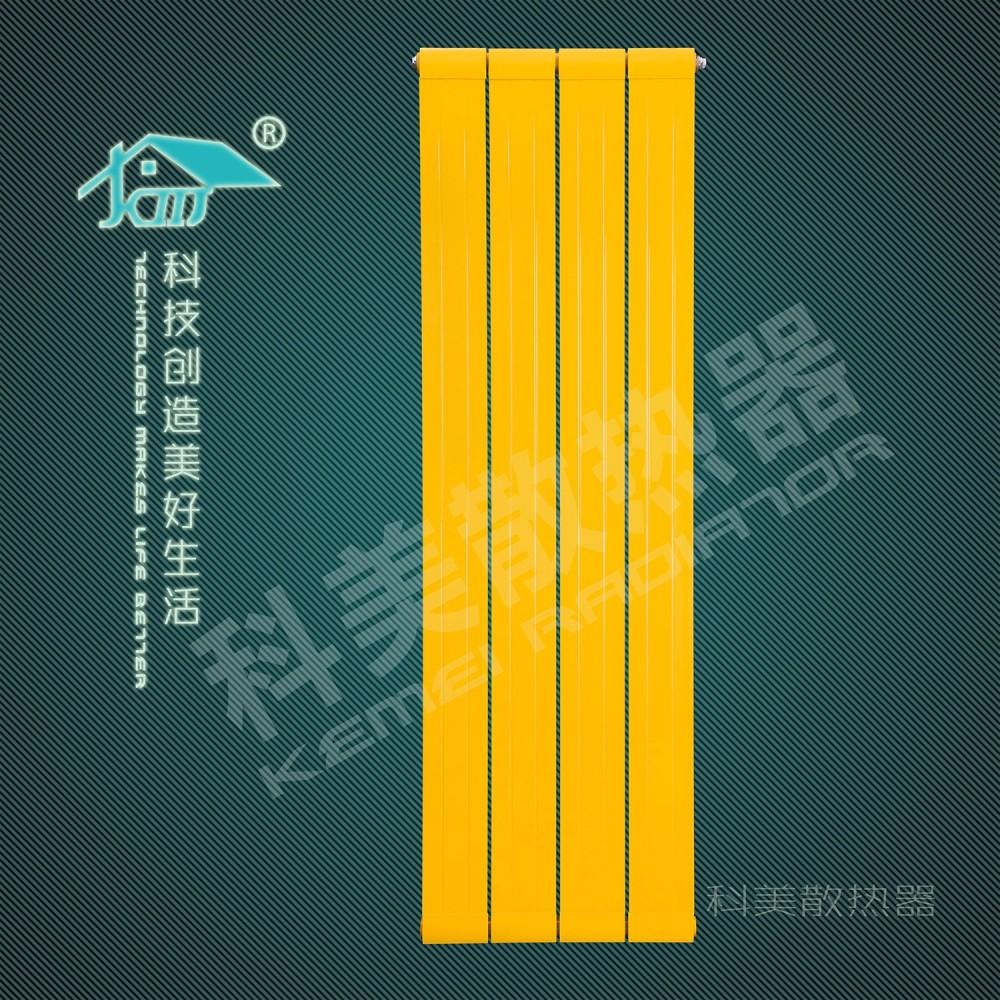 科美暖气片家用水暖优质铜铝复合132