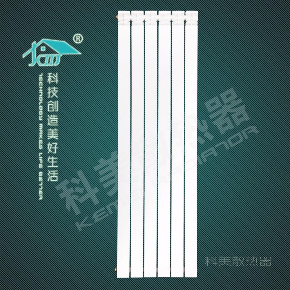 科美暖气片家用水暖壁挂式采暖优质