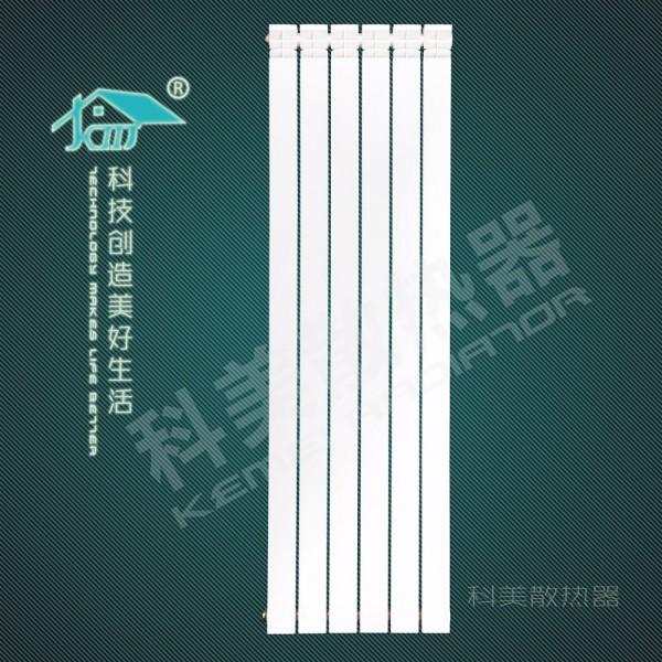 科美暖气片家用水暖壁挂式采暖优质铜铝75×75仿压铸暖气片