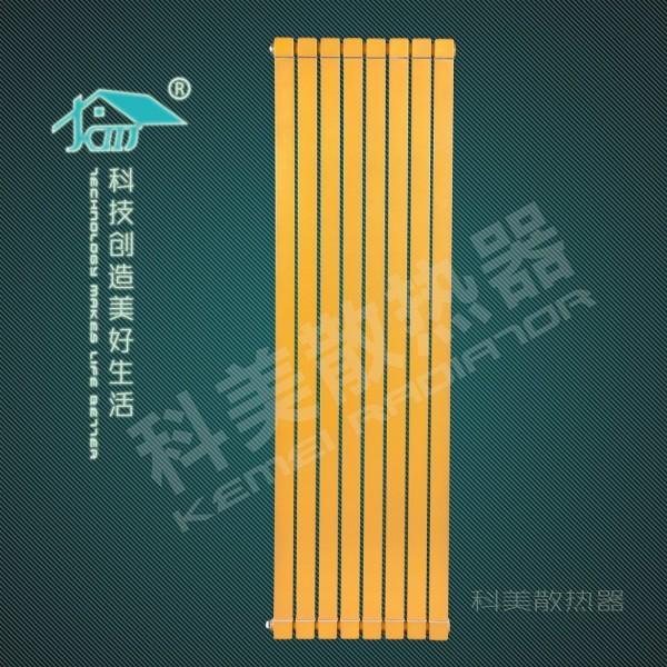 科美铜铝50×87暖气片家用集中供暖水暖暖气片厂家直销