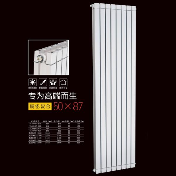 盛大罗兰铜铝复合50x87散热器家用防腐取暖直销现货