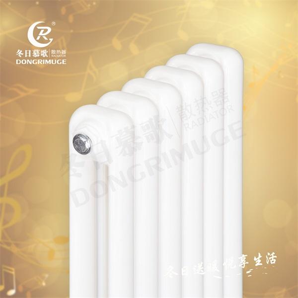 冬日慕歌暖气片 钢制60方圆片头 客厅卧室水暖壁挂式散热器