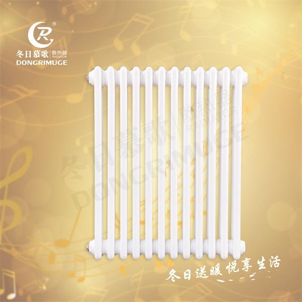冬日慕歌 暖气片家用水暖壁挂式散热器 集体供暖自采暖 钢三柱