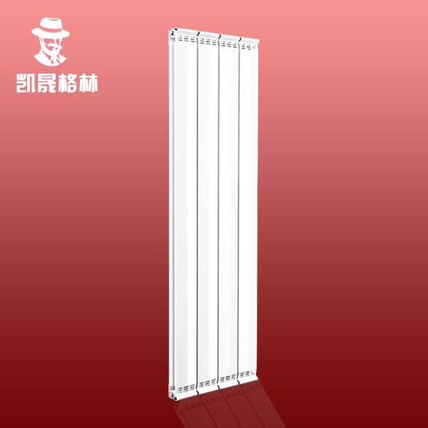 凯晟格林暖气片75×75壁挂式铜铝复合家用水暖大水道散热器