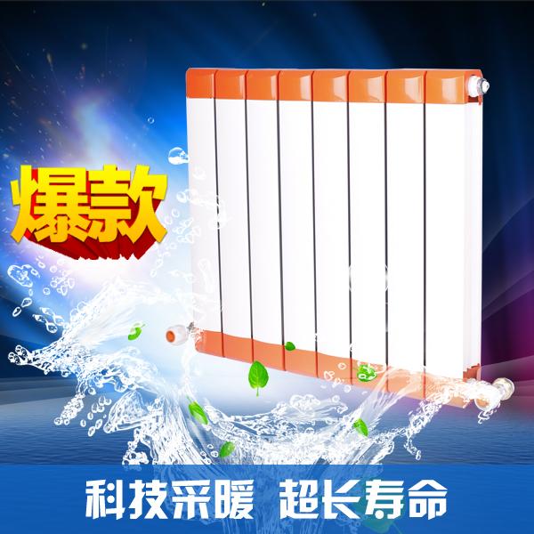 家用世纪百盛铜铝复合80x95明装暖气片水暖暖气片品牌