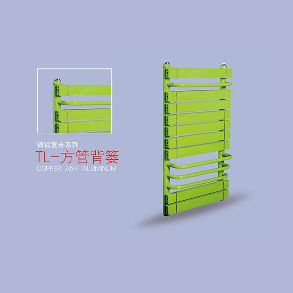小背篓暖气片家用水暖铜铝复合卫生间方管背篓散热器