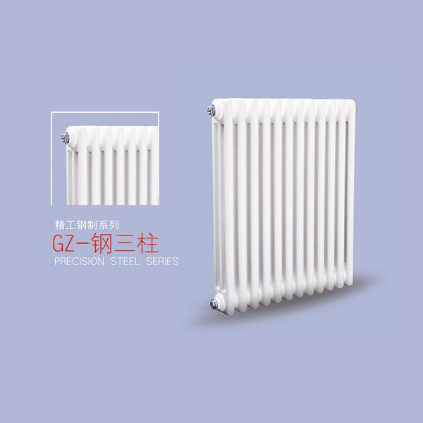 家用水暖钢三柱散热器自采暖集中供暖适用
