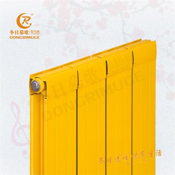 冬日慕歌 暖气片家用水暖壁挂式散热器 铜铝132X60款
